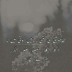 Apni kahani bhi kuch asi ha Khamoshi ma in warana jasi Poetry Quotes In Urdu, Urdu Poetry Romantic, Love Poetry Urdu, My Poetry, Urdu Quotes, Quotations, Qoutes, Deep Poetry, Islamic Quotes