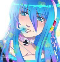 Aiko's smile by AikoMitsune