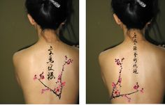 http://connieho.hubpages.com/hub/blossom-tattoo-chinese-japanese-flower-designs-12-seductive-ideas