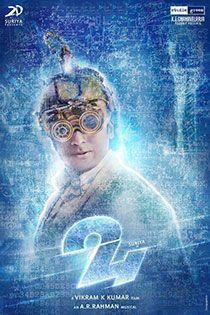 24  Telugu Movie Online - Suriya, Samantha Ruth Prabhu and Nithya Menen. Directed by Vikram Kumar. Music by A. R. Rahman. 2016 [U] ENGLISH SUBTITLE