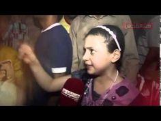Gaza 2014 شـاهد ,, ماذا قالت طفلة من غزة لأفيخاي أدرعي !