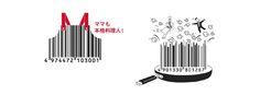 D-barcode japanese creative barcodes 10