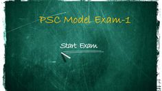 PSC Model Exam-1 | This course is very useful for PSC examination candidates. A set of 25 questions are include in each exam.