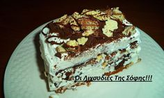 Tiramisu, Sweet Home, Cooking Recipes, Ice Cream, Sweets, Cake, Ethnic Recipes, Desserts, Food