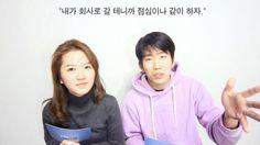 korean drama phrases 4
