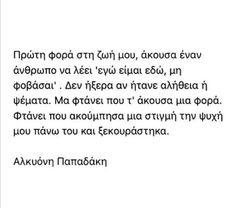 Greek Love Quotes, Poems, Inspired, Instagram, Poetry, Verses, Poem