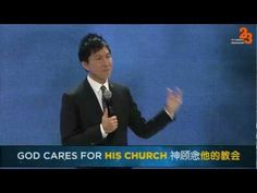 The Greatness of God - Dr Kong Hee @ CHC during 23rd Anniversary