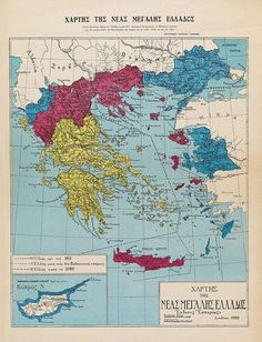 Map of Greater Greece 1920 Greek History, European History, Ancient History, Vintage Maps, Antique Maps, Greece Map, Geography Map, Map Globe, Alternate History