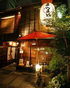 #Japan  traditional folk bar