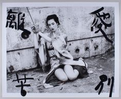 Marvelous Tales of Black Ink #4 by Nobuyoshi Araki