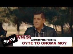 New greek songs 2018 | νέα Ελληνικά τραγούδια 2018 | τα καλύτερα τραγούδ...