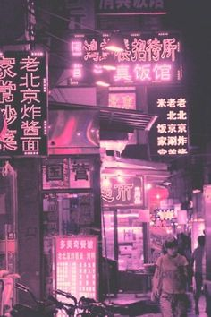 MTL Writer, daydreamer and resident cyberpunk. The brain that collates this visualgasm also assembles words into post-cyberpunk dystopia: my writing Check out my Ko-fi page! Vaporwave, Tout Rose, Petra Collins, Neon Nights, Purple Aesthetic, Pink Tumblr Aesthetic, Aesthetic Japan, Urban Aesthetic, Retro Aesthetic
