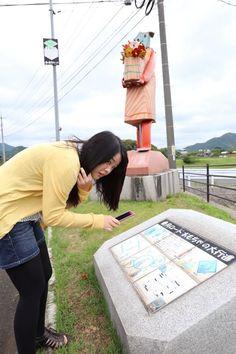 Twitter / hanaeru_odoi: #30jidori 香月ロードの案内板が気になる(*^◯^* ...