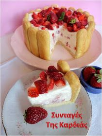 Greek Sweets, Enjoy It, Cheesecake, Food And Drink, Charlotte, Desserts, Recipes, Cakes, Sweets