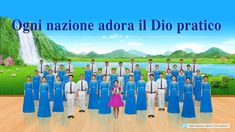 The kingdom anthem has rung out, announcing God's arrival among man to the whole universe! What captivating scenes of jubilation these are! Watch this gospel choir video now. Praise And Worship Songs, Praise God, Worship God, True Faith, Faith In God, Believe In God, King Of Kings, Gospel Music, Any Book