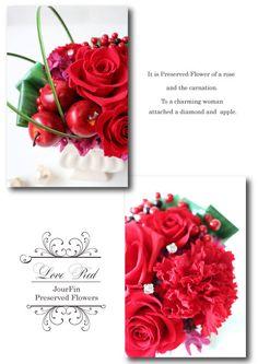 『Love Red』Red Rose Arrangment 『Jour Fin』Preserved flower and artificial flower salon&shop in ashiya JAPAN http://jourfin.shopinfo.jp/ オンラインショップhttp://jourfin.com ブログhttp://ameblo.jp/jourfin