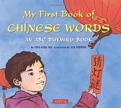 """""""16 delightfully easy reads to help anyone learn Chinese"""" (a list from fluentu.com)"""