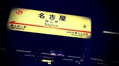 Nagoya♡