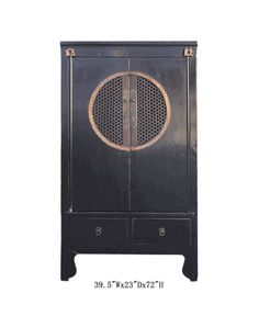 Chinese Antique Black Lacquer Moon Face Gold Carving Armoire Cabinet - Golden Lotus Antiques
