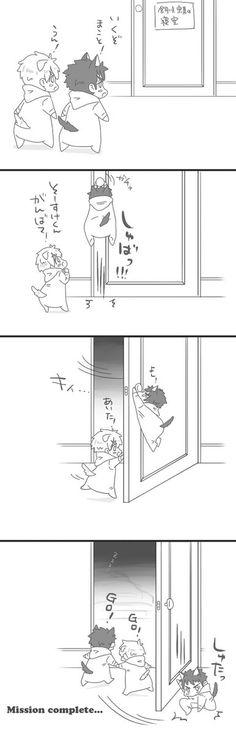 Closed door ...  From 4_ne_ 8 ... Free! - Iwatobi Swim Club, free!, iwatobi, makoto tachibana, makoto, tachibana, sousuke, sousuke yamazaki, yamazaki, dog, puppy