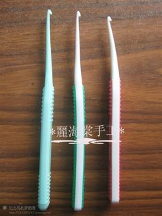 Crochet Hooks made out of old toothbrushes-TUT