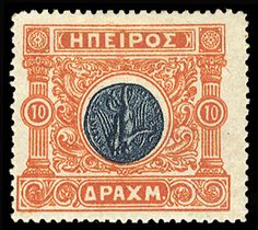 1914 Epirus Postage Stamps, Greece, Vintage World Maps, Poster, Europe, Antiques, European Countries, Pennies, Greece Country