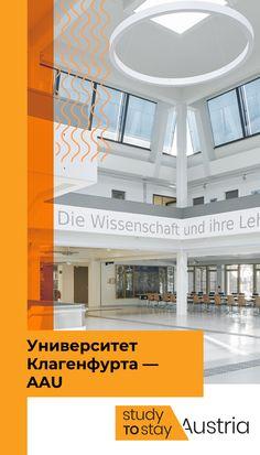 📌Университет Клагенфурта - федеральный исследовательский университет в Австрии. ⠀ 📌AAU основан в 1970 году. Он входит в рейтинг 350 лучших университетов мира. ⠀ 📌В AAU изучают гуманитарные науки , менеджмент, экономику, технические науки и междисциплинарные исследования. ⠀ 📌У университета есть свой университетский городок, где проходит студенческая жизнь обучающихся.   #studytostay #AAU #австрия #европа #университет #университеты #учёба #учеба #обучение #образование #вуз #немецкий Klagenfurt, Alps, Science