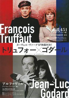 Fahrenheit 451 directed François Truffaut and Alphaville directed by Jean-Luc Godard. This is a stunning Japanese Chirashi Lobby Poster (written in Japanese and French). It is a double feature of New Wave Cinema. The cover image features both couple friends (Fahrenheit 451 features Julie Christie and Oskar Werner) (Alphaville features Eddie Constantine and Anna Karina). It is printed double sided on matte paper and measures 7.25 x 10. Looks beautiful framed or unframed as wall art in any…