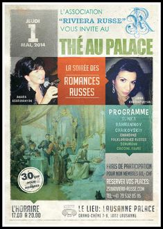 Flyer for private vocal concert Event took place in Lausanne, Switzerland Share this Post Palace, Romance, Lausanne, Portfolio Design, Flyers, Retro, Concert, Movies, Movie Posters