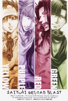 Saiyuki.  I love that their colors (Goku & Sanzo and Gojyo & Hakkai) are complementary. When combined complementary colors produce a grayscale shade, but when placed next to each other they have the greatest contrast.