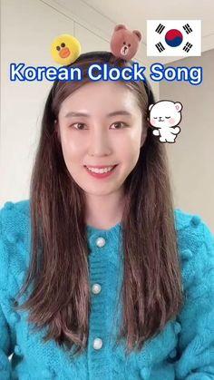 Easy Korean Words, Korean Words Learning, Korean Phrases, Korean Language Learning, Language Lessons, Learn Korean Alphabet, Army Crafts, Learning Languages Tips, Learn Hangul