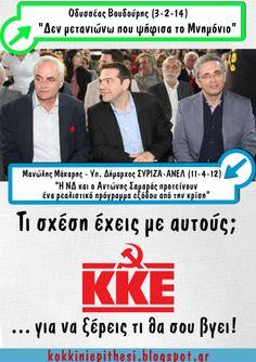 http://kokkiniepithesi.blogspot.gr/2014/05/blog-post_9.html