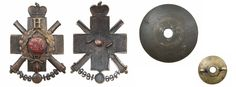 Знак 5-й батареи 14-й артиллерийской бригады (для нижних чинов). Неизвестная мастерская, Россия, 1909-1917 гг. Бронза, остатки золочения. Вес 22,96 гр. Размер 47х34 мм. Утвержден 8 августа 1912 г.