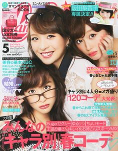 CanCam (キャンキャン) 2013年 05月号 [雑誌]【楽天ブックス】