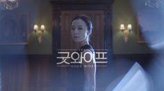 tvN 드라마 오프닝 타이틀 (2016)