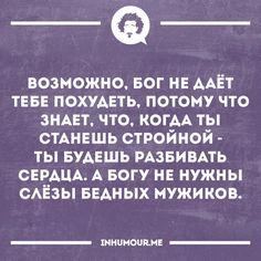 Интеллектуальный юмор   ВКонтакте