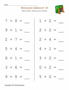 Addition Worksheet  Single Digit Addition   Horizontal