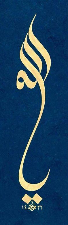 DesertRose,;, calligraphy art,;,