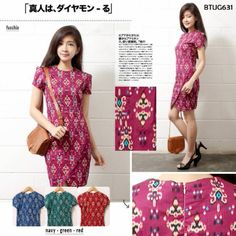 Saya menjual Gazella Tulip Bottom Dress (Modern Batik) seharga Rp98.000. Dapatkan produk ini hanya di Shopee! https://shopee.co.id/aliaism/12741046 #ShopeeID