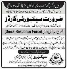 http://pakjobsalert.com/jobs/1580-jobs-for-security-guards-in-quick-response-force-of-gujranwala-29-Apr-2017