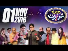 Darja-E-Shararat | SAMAA TV | 01 Nov 2016