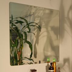 Suzette Square Wall Mirror