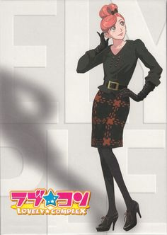 Lovely Complex Risa Otani tarps Manga Anime 90 x 60 cm (Animé) to MXN 200 in PrecioLandia Mexico (781x1f)