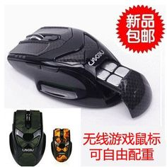 L-535 wireless mouse game mouse cfdota lol notebook mouse on AliExpress.com. 10% off $25.78