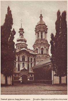 Киев 1912 года. Фотоэкскурсия