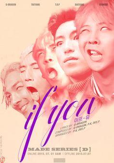 BIGBANG MADE SERIES [D] if you (이프-유)