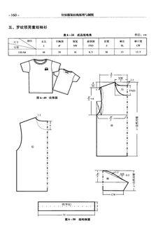 Diagram, Blog, Kids, Patterns, Stuff Stuff, Pants, Sporty, Blue Prints, Young Children