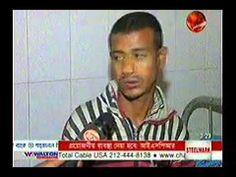 Bangla Tv News Today 31 January 2016 On Channel 24 Bangladesh News