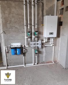 Plumbing Drawing, Plumbing Installation, Radiant Floor, Diy Wall Shelves, Underfloor Heating, Water Systems, Heating Systems, Home And Garden, Home Appliances