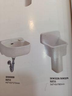 Toto mop sinks, small rmb 880, large rmb1277